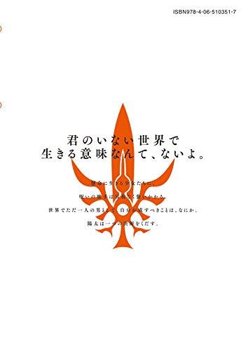 パラレルパラダイス(3) (ヤンマガKCスペシャル)