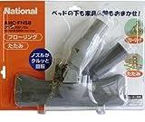 ナショナル ぺたクルフロアノズル AMC−FNS8