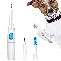 超音波ペット歯のクリーナーは、歯科歯石を除去する、3清潔な頭、LEDライト、自宅で犬の歯石を除去するのは簡単です