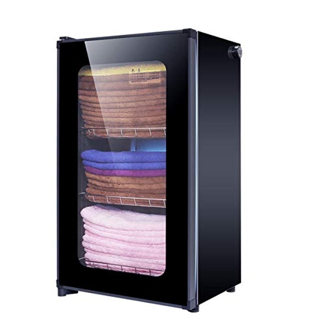 司令官発見静めるタオルヒーター/タオルウォーマー80L UV殺菌タオル殺菌ツールスパサロンマニキュア美容
