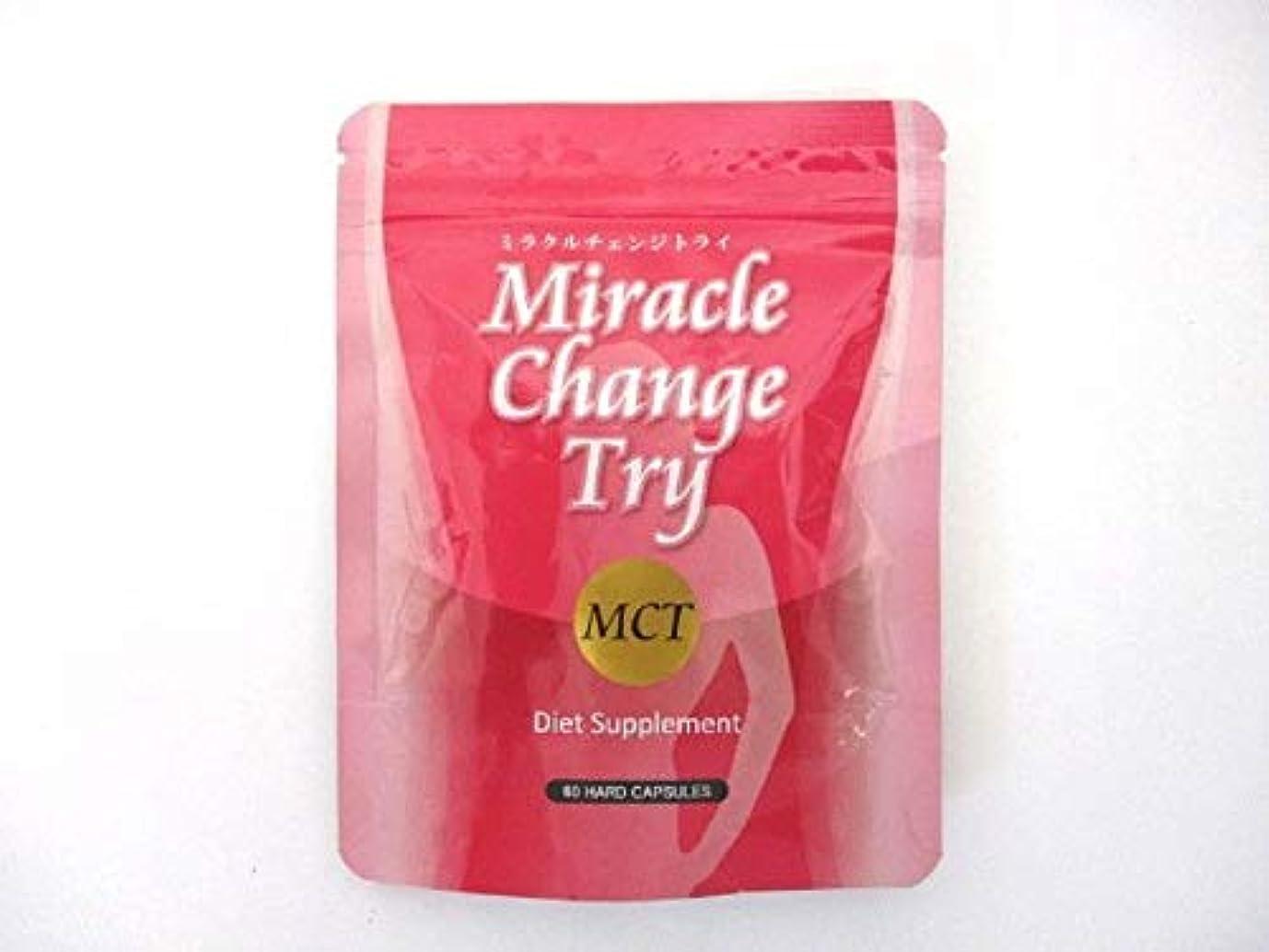 ミラクルチェンジトライ Miracle Change Try