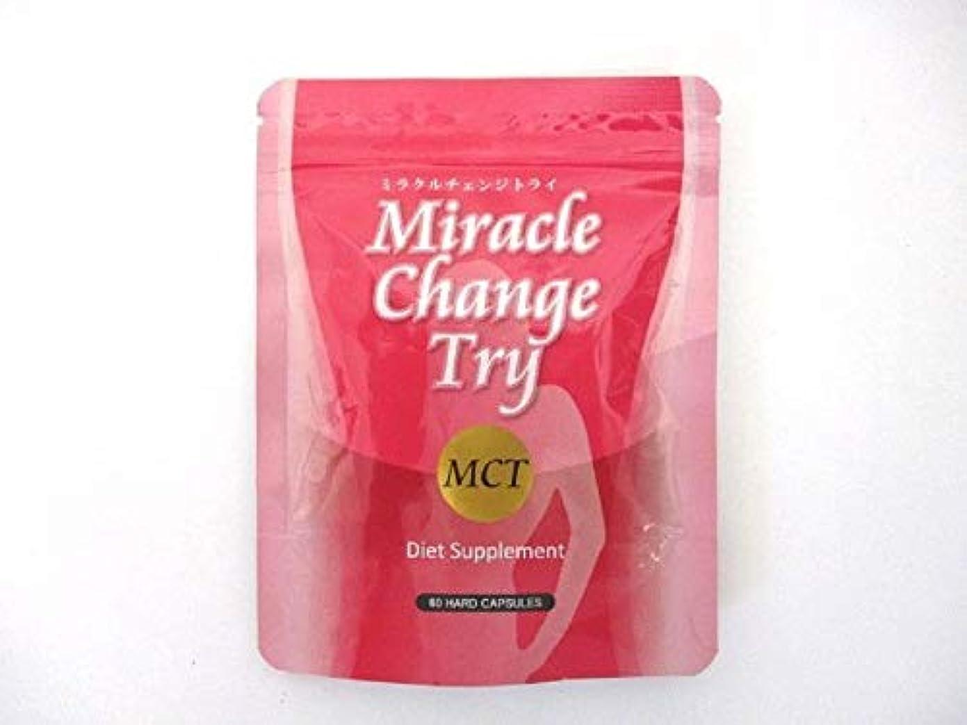 質量債務祈りミラクルチェンジトライ Miracle Change Try