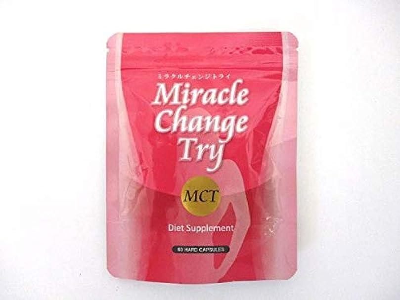 克服する暗黙始まりミラクルチェンジトライ Miracle Change Try