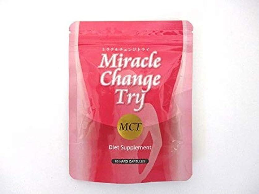 危機の面では盆地ミラクルチェンジトライ Miracle Change Try