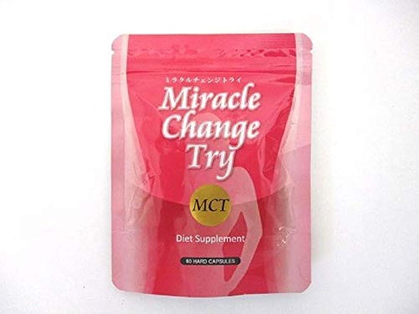 スープ海上指定するミラクルチェンジトライ Miracle Change Try