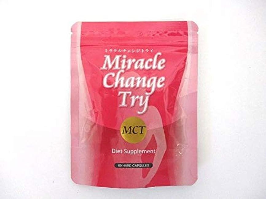 ロイヤリティ雑品ボスミラクルチェンジトライ Miracle Change Try