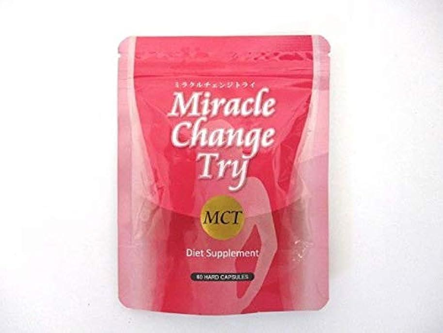 審判飼い慣らすもつれミラクルチェンジトライ Miracle Change Try