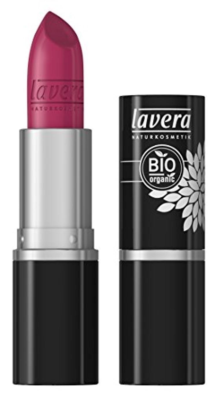 lavera ラヴェーラ リップスティック 4.5g  16ピンクフーシャ