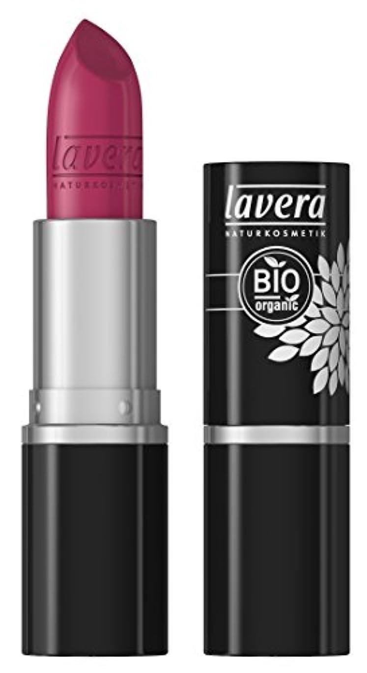 カウントアップ有用菊lavera ラヴェーラ リップスティック 4.5g  16ピンクフーシャ
