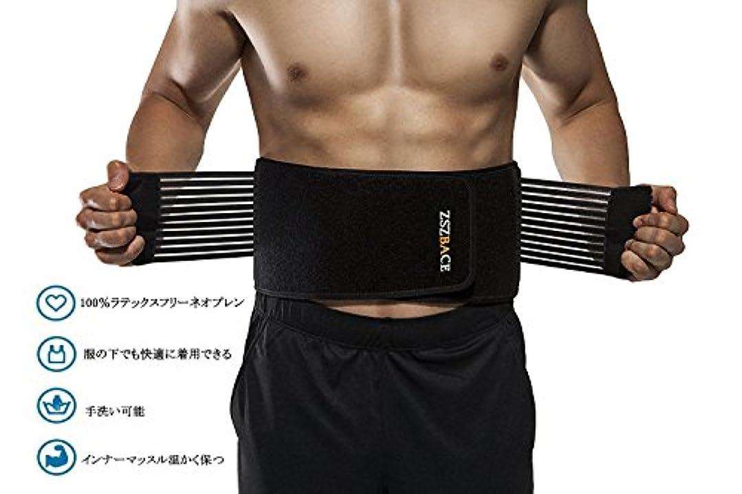 低下思いやりジャーナル腰痛 サポートベルト 腰保護コルセット 骨盤ベルト 薄型 通気性抜群 姿勢矯正 シェイプアップ 男女兼用