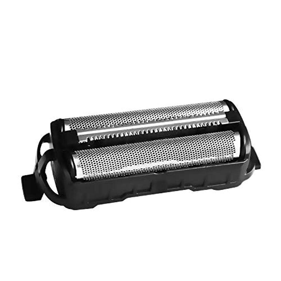 出口スカーフ昇進MooSoo 電気シェーバー G3 専用 2内刃+1網刃セット