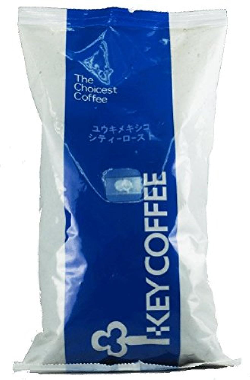 キーコーヒー 有機メキシコシティロースト 200g