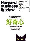 DIAMONDハーバード・ビジネス・レビュー 2018年12月号 [雑誌]