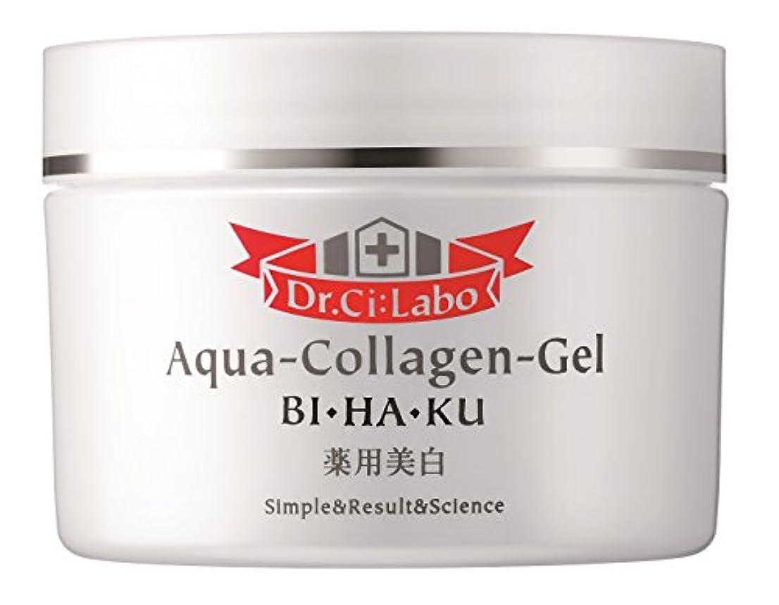 評決熱帯のメディカルドクターシーラボ 薬用アクアコラーゲンゲル美白 120g