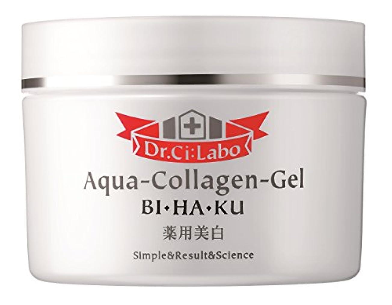 黙薄暗い検証ドクターシーラボ 薬用アクアコラーゲンゲル美白 120g