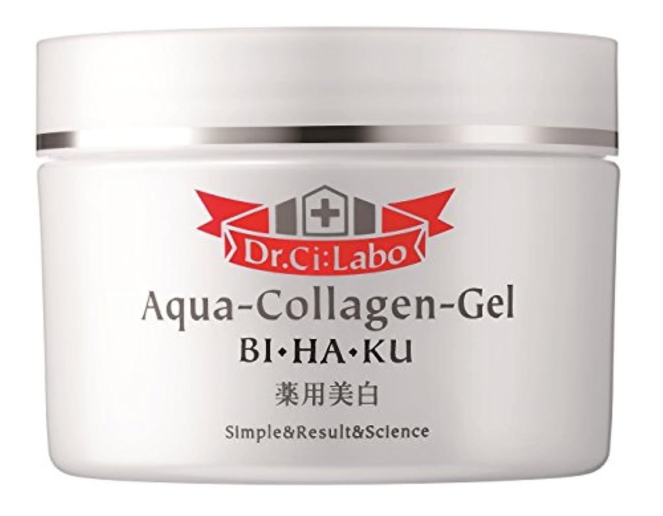 物質盆不毛のドクターシーラボ 薬用アクアコラーゲンゲル美白 120g