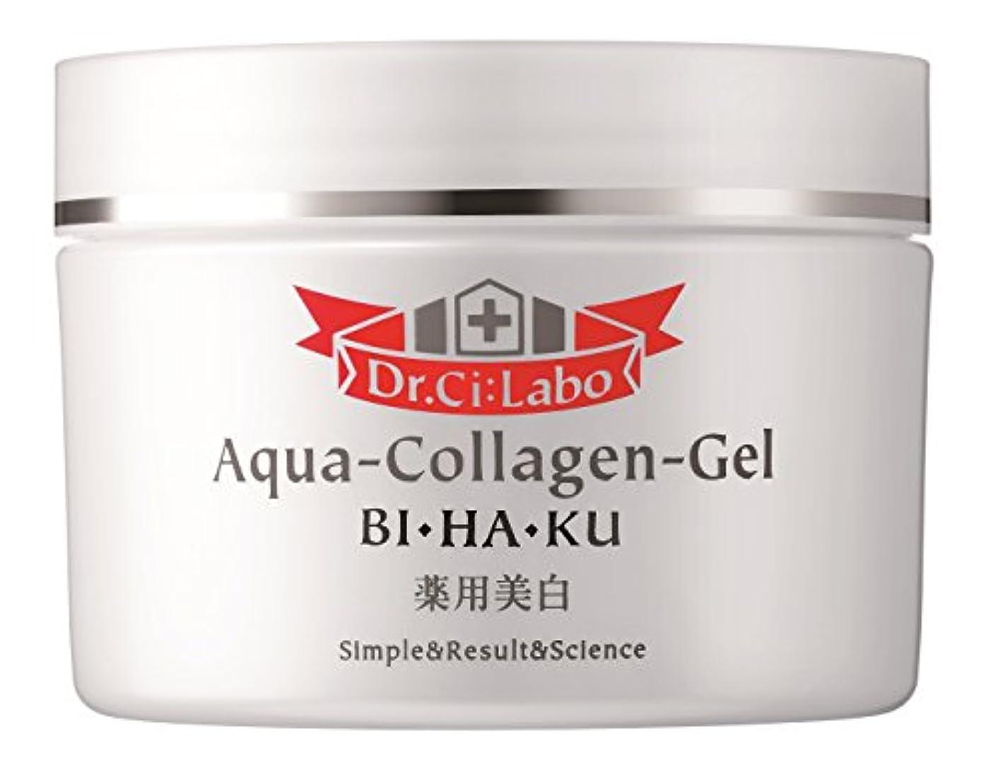 アグネスグレイ失態処理ドクターシーラボ 薬用アクアコラーゲンゲル美白 120g