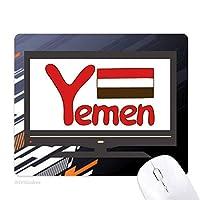 イエメン国旗の赤いパターン ノンスリップラバーマウスパッドはコンピュータゲームのオフィス