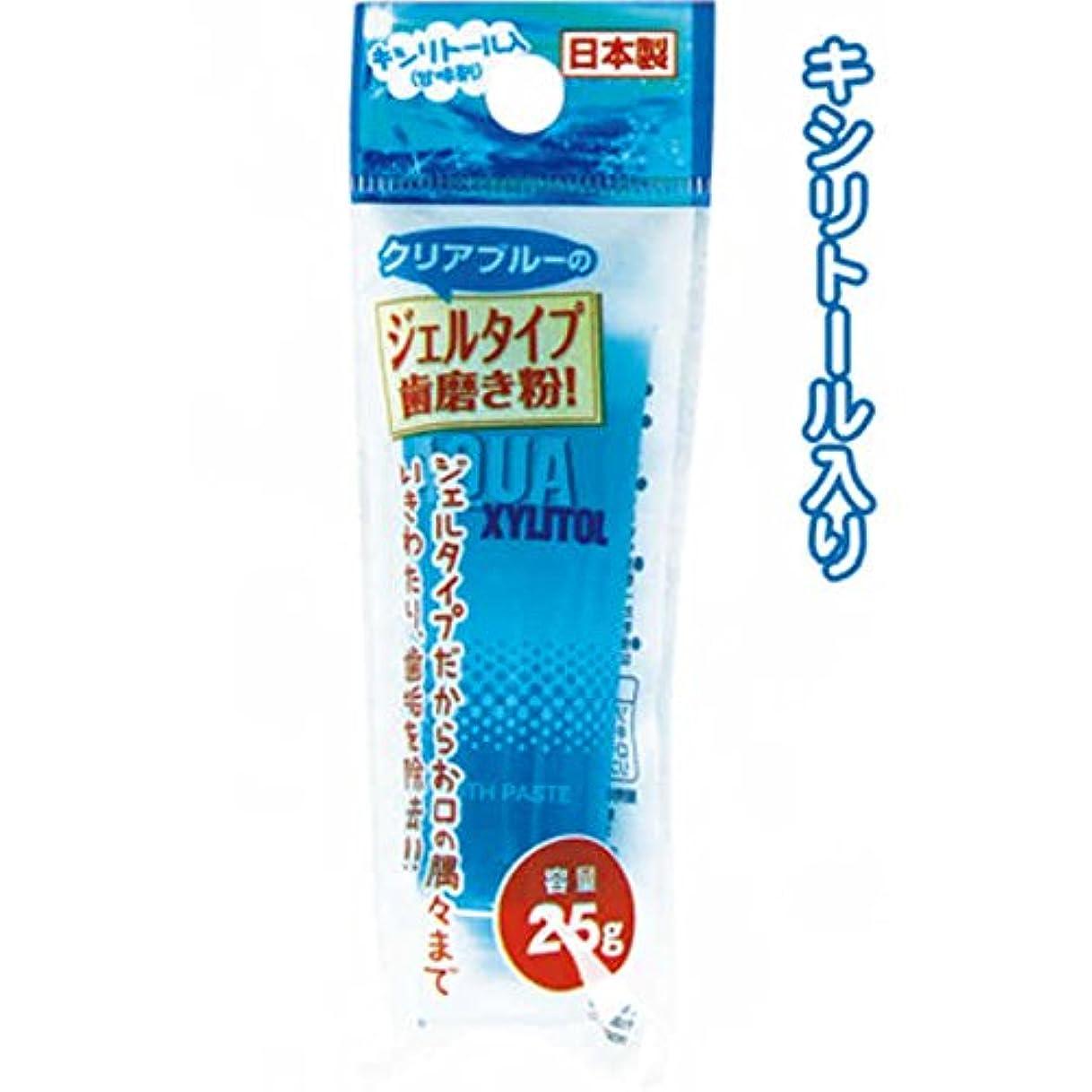 とても野望普遍的なデンタルジェル(25g)日本製 japan 【まとめ買い12個セット】 41-096