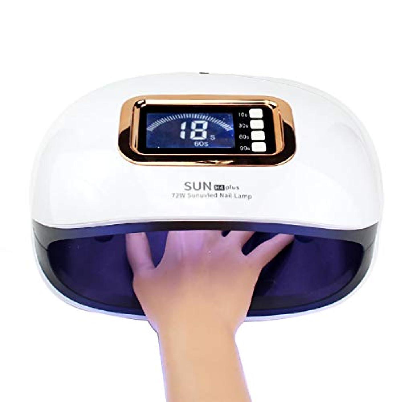 ねばねばウガンダ甲虫スマートネイルライト、痛みのないネイルドライヤー、ネイル光線療法機、マルチステップタイミング、36 UV/LEDランプビーズ、取り外し可能なボトムプレート