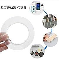 両面テープ 魔法テープ テープ はがせるマットテープ 傷つけないセロテープ のり残らず 多機能繰り返し 洗濯可能 強力粘着 多サイズ 繰り返し使える 透明 耐熱 耐水