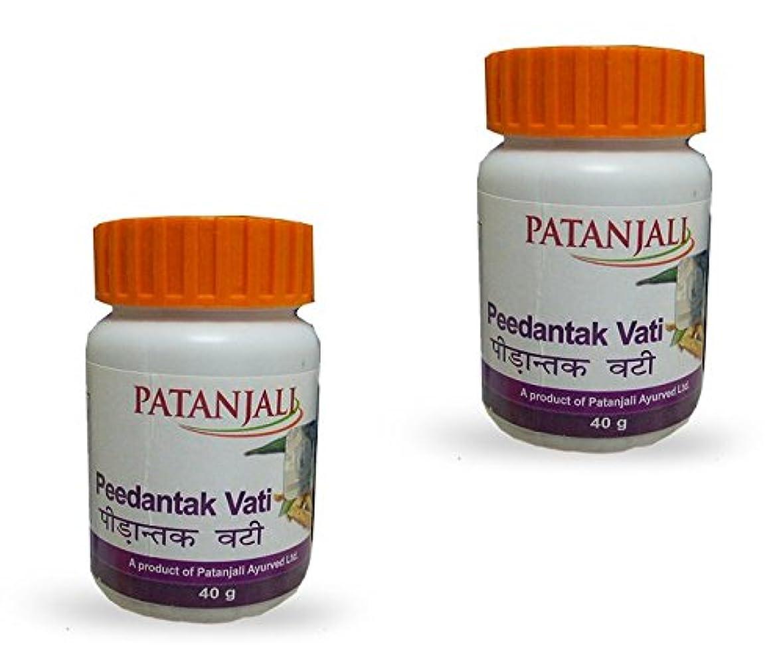 マインドドル安全でないPeedantak Vati 40 Gm