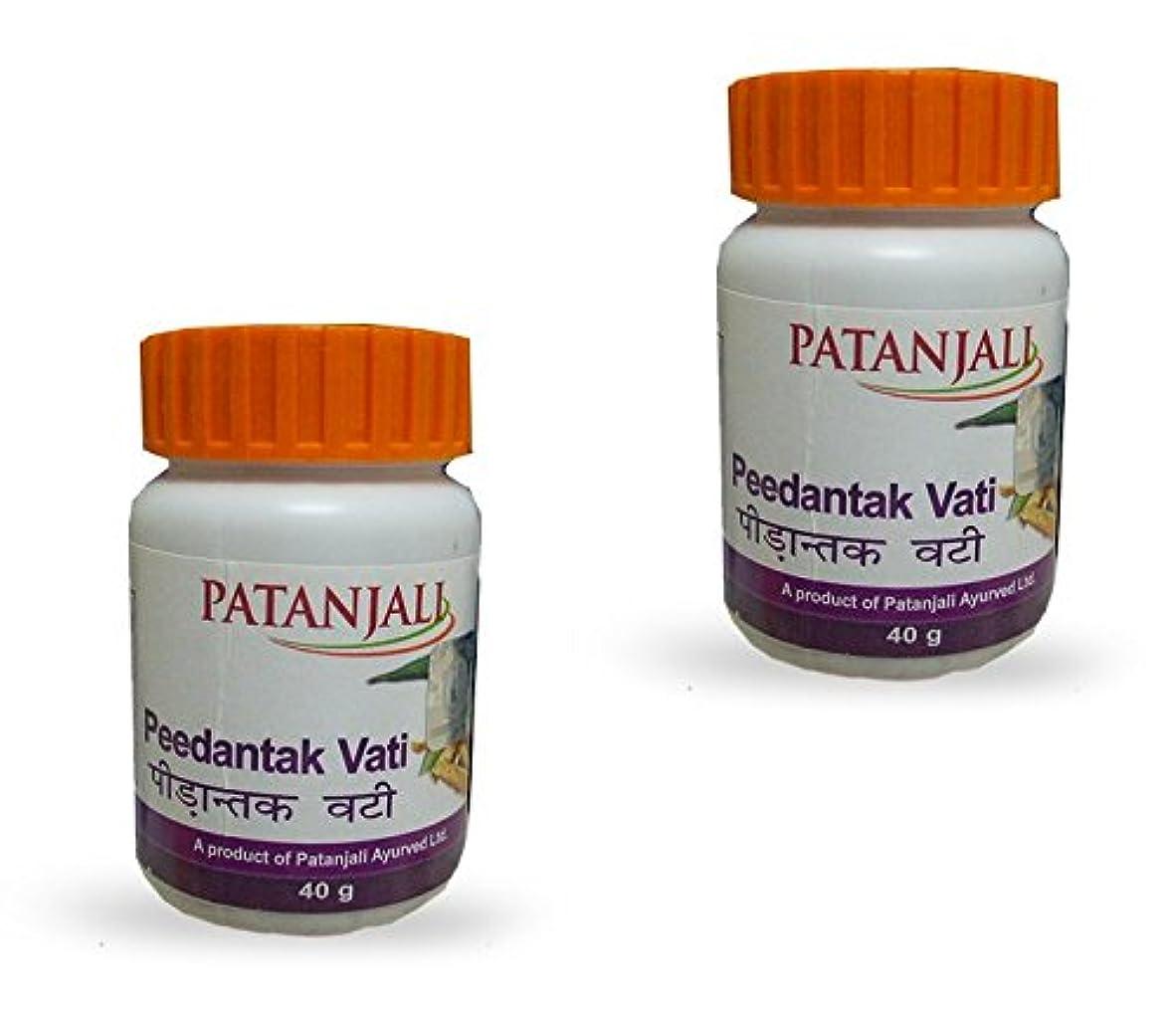 ベース特別に新しさPeedantak Vati 40 Gm