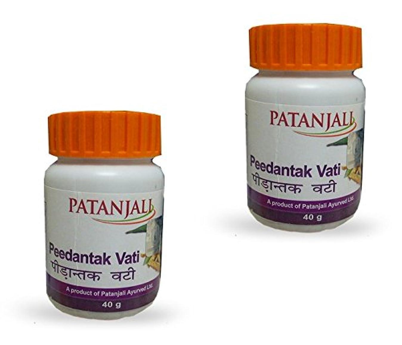 爵法医学親指Peedantak Vati 40 Gm
