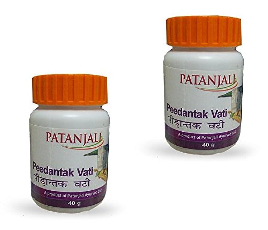 リーガン提出するディレクトリPeedantak Vati 40 Gm