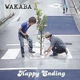 プカリプカリ / ワカバ