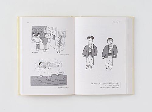 『村上春樹とイラストレーター -佐々木マキ、大橋歩、和田誠、安西水丸-』の7枚目の画像