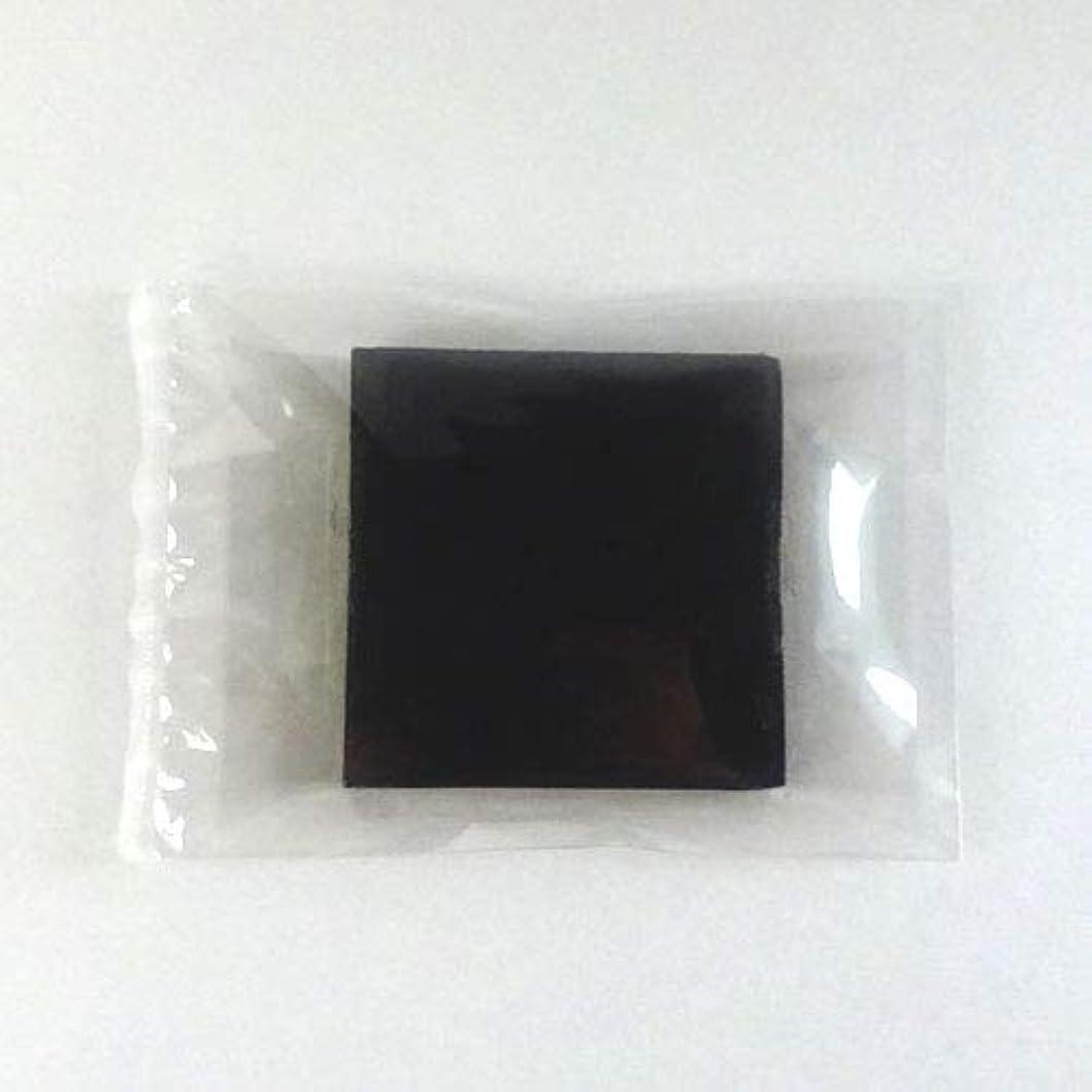 うそつきアルバニー一致するグリセリンソープ MPソープ 色チップ 黒(ブラック) 30g
