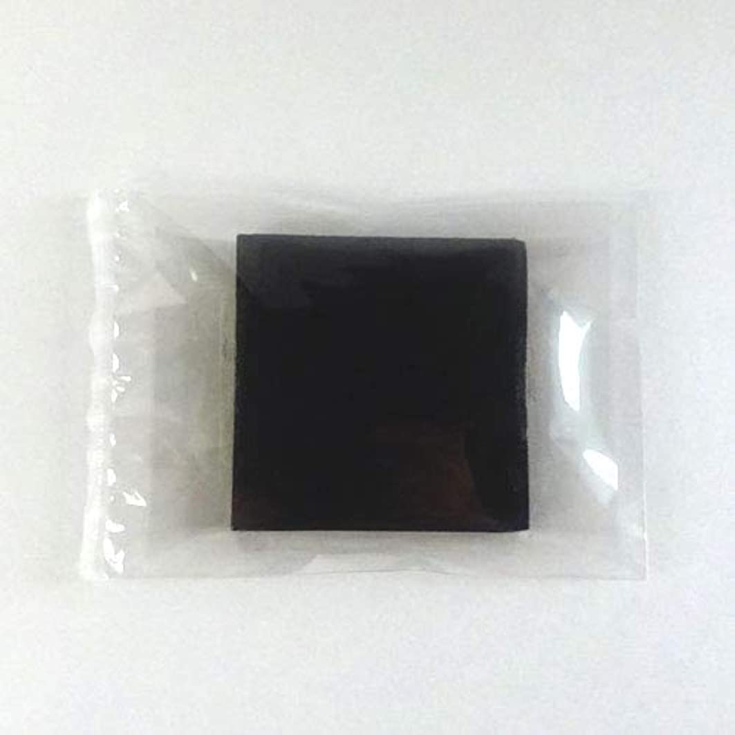 頻繁に吸い込むずっとグリセリンソープ MPソープ 色チップ 黒(ブラック) 120g(30g x 4pc)