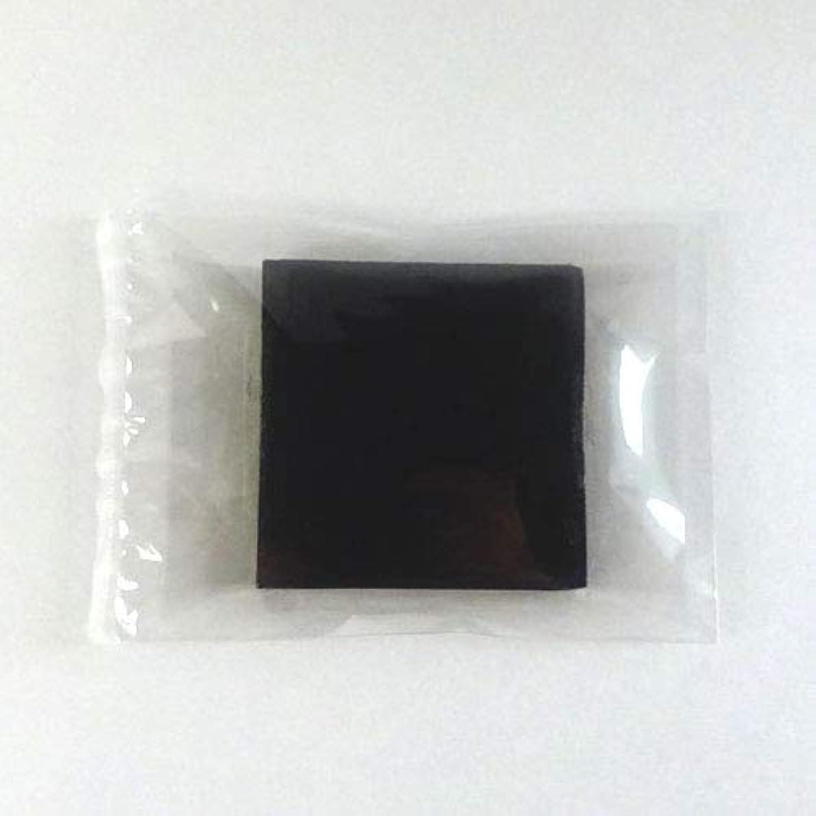 十分ではないブラウン担保グリセリンソープ MPソープ 色チップ 黒(ブラック) 30g