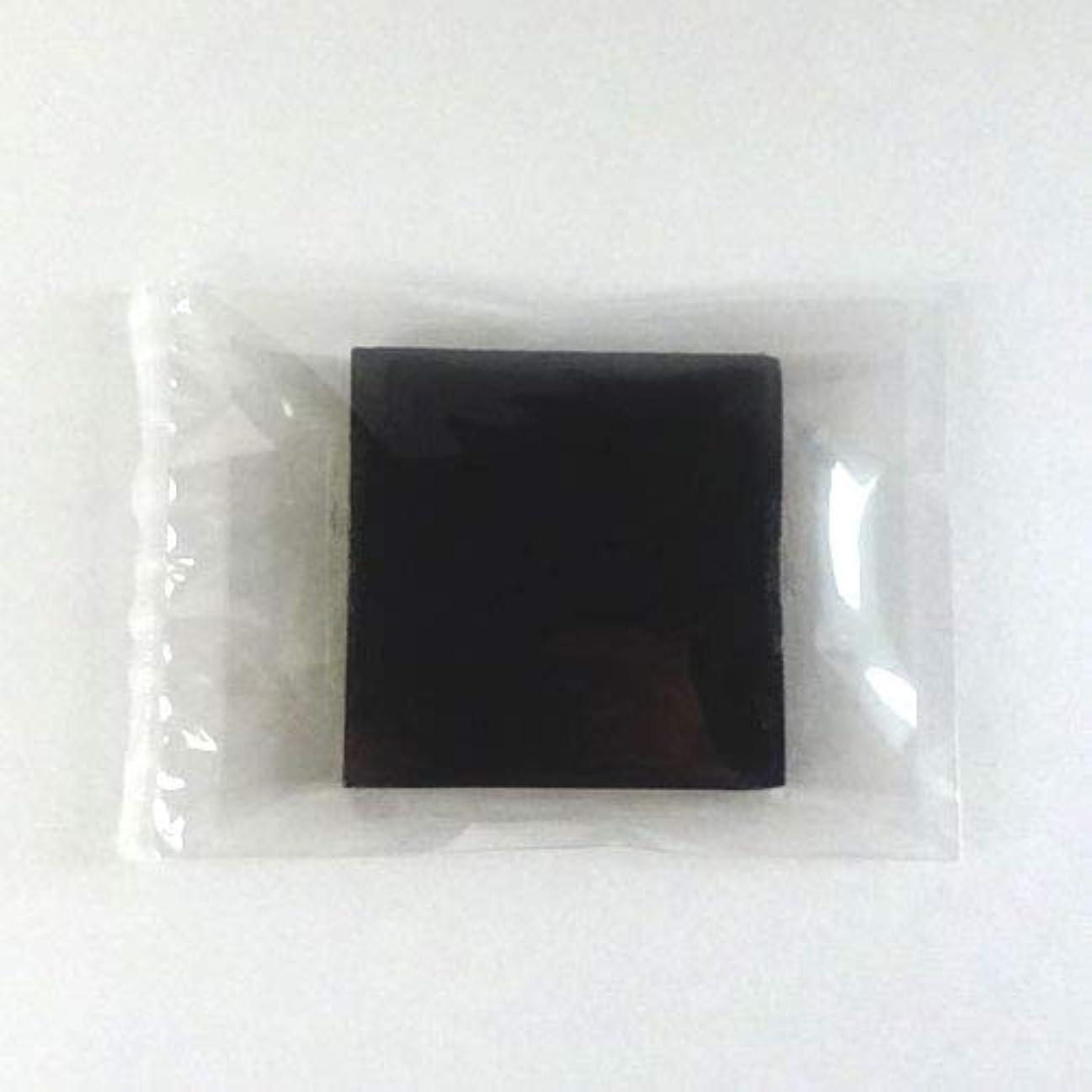 尊厳気質スポーツグリセリンソープ MPソープ 色チップ 黒(ブラック) 120g(30g x 4pc)