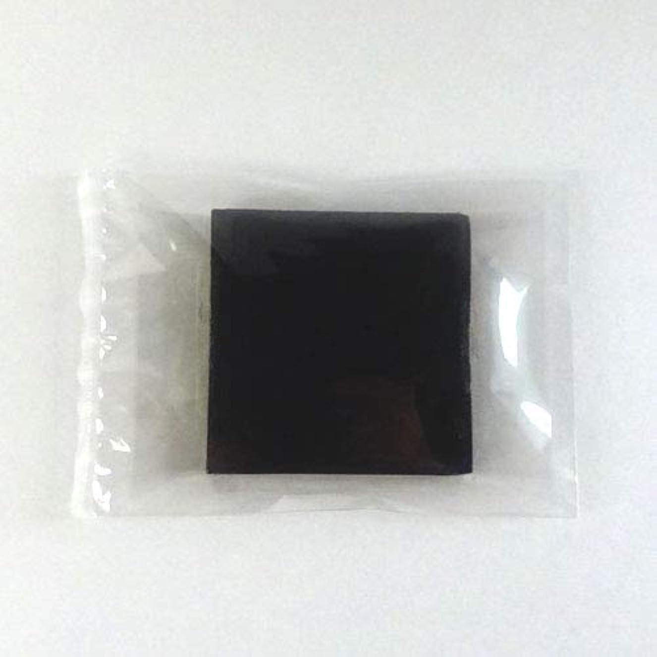 試みるリマーク批判的グリセリンソープ MPソープ 色チップ 黒(ブラック) 30g