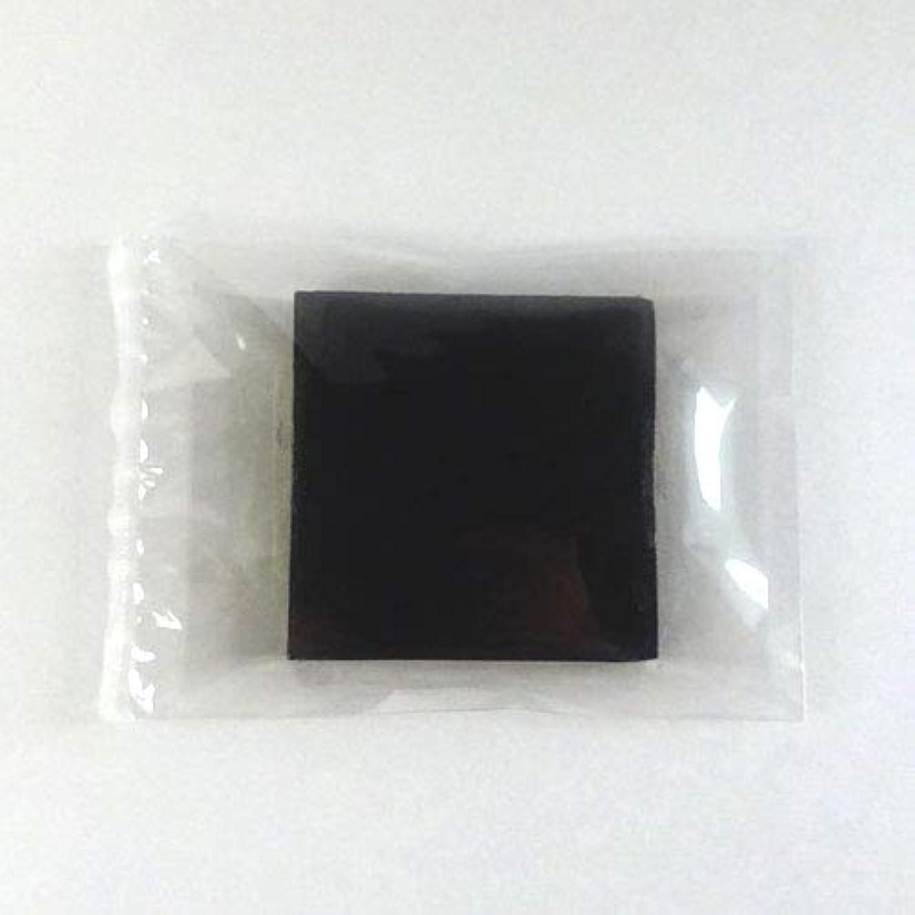 ラダ襟絶えずグリセリンソープ MPソープ 色チップ 黒(ブラック) 120g(30g x 4pc)