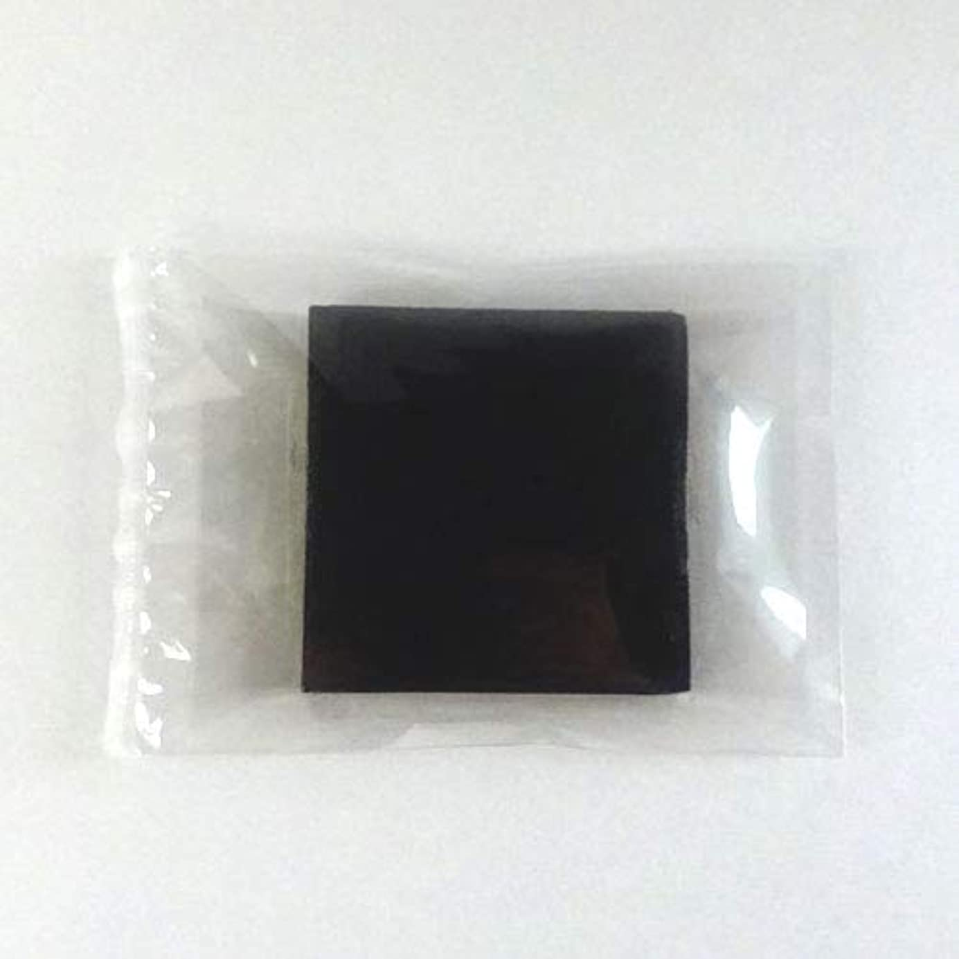 物理的なフルーティー珍しいグリセリンソープ MPソープ 色チップ 黒(ブラック) 30g