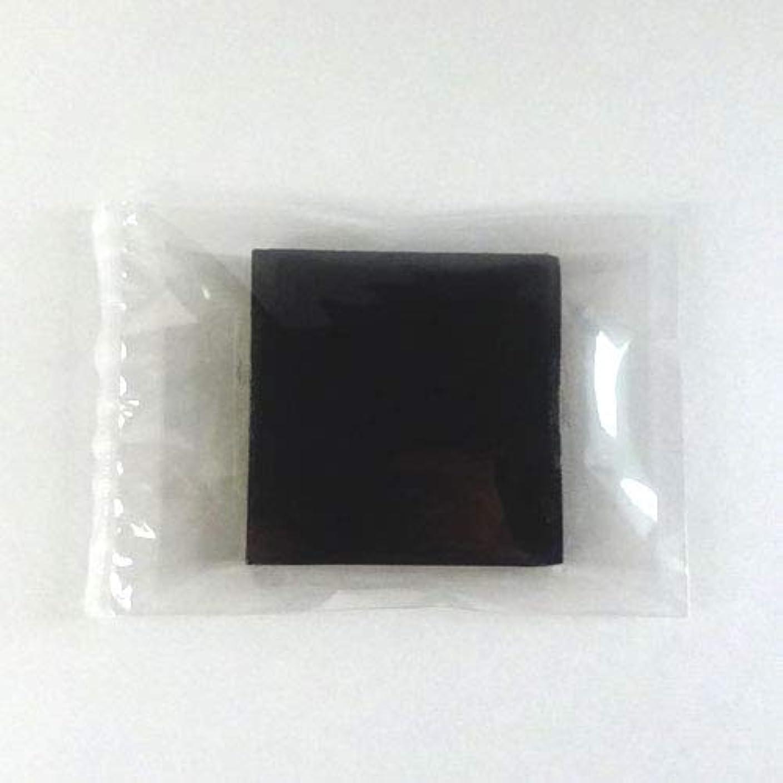 カリング安全な欲求不満グリセリンソープ MPソープ 色チッププ 黒(ブラック) 60g (30g x 2pc)
