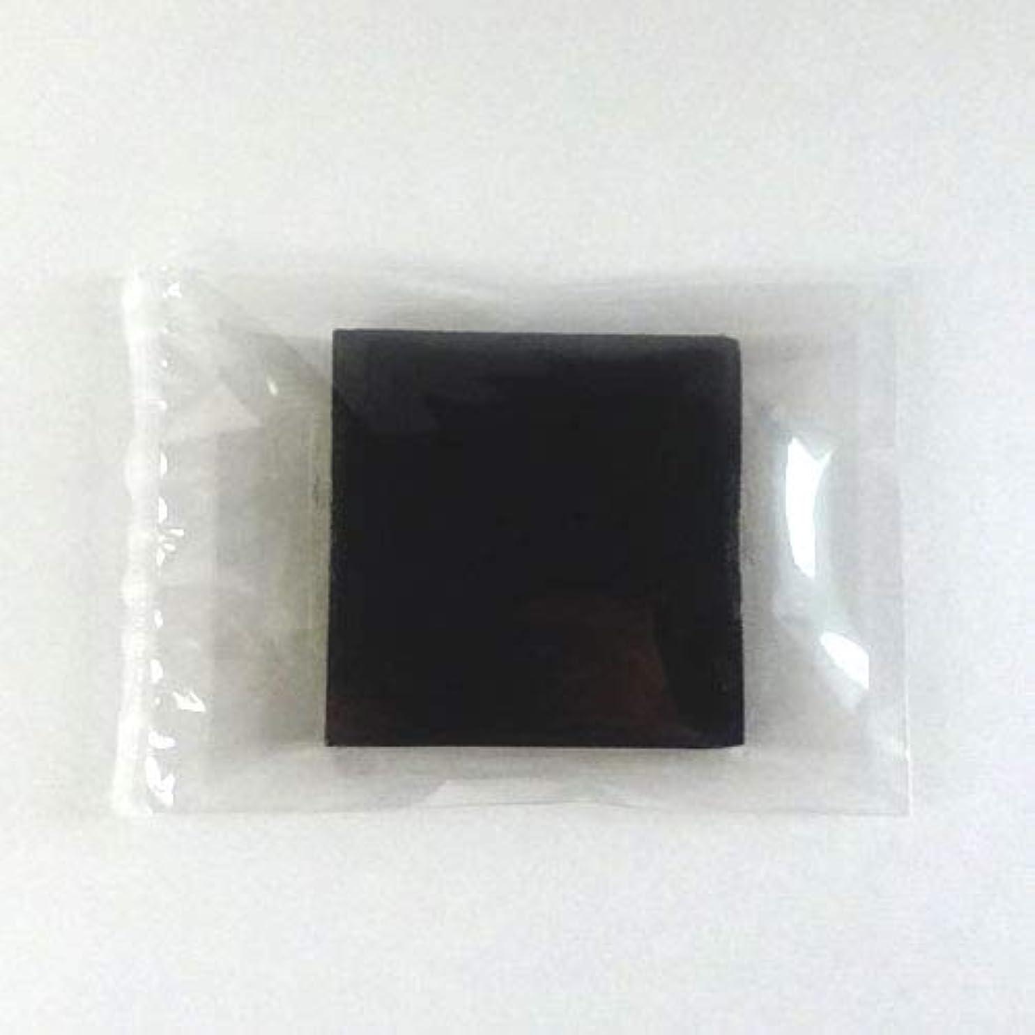 短くする豆キュービックグリセリンソープ MPソープ 色チッププ 黒(ブラック) 60g (30g x 2pc)