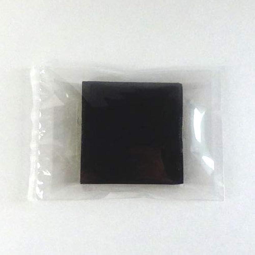 監督するナプキンポータルグリセリンソープ MPソープ 色チップ 黒(ブラック) 120g(30g x 4pc)
