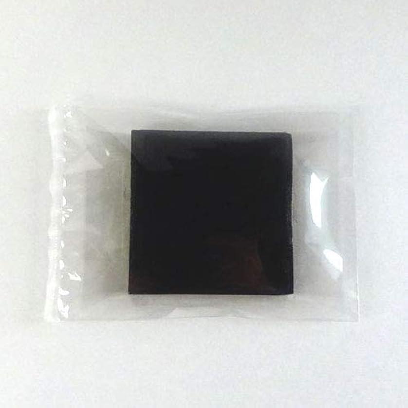 つぶやきバレエ眉グリセリンソープ MPソープ 色チップ 黒(ブラック) 30g