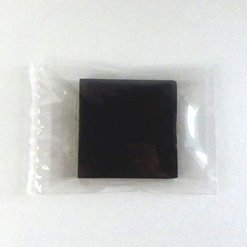 シャーロックホームズリス仮説グリセリンソープ MPソープ 色チップ 黒(ブラック) 120g(30g x 4pc)