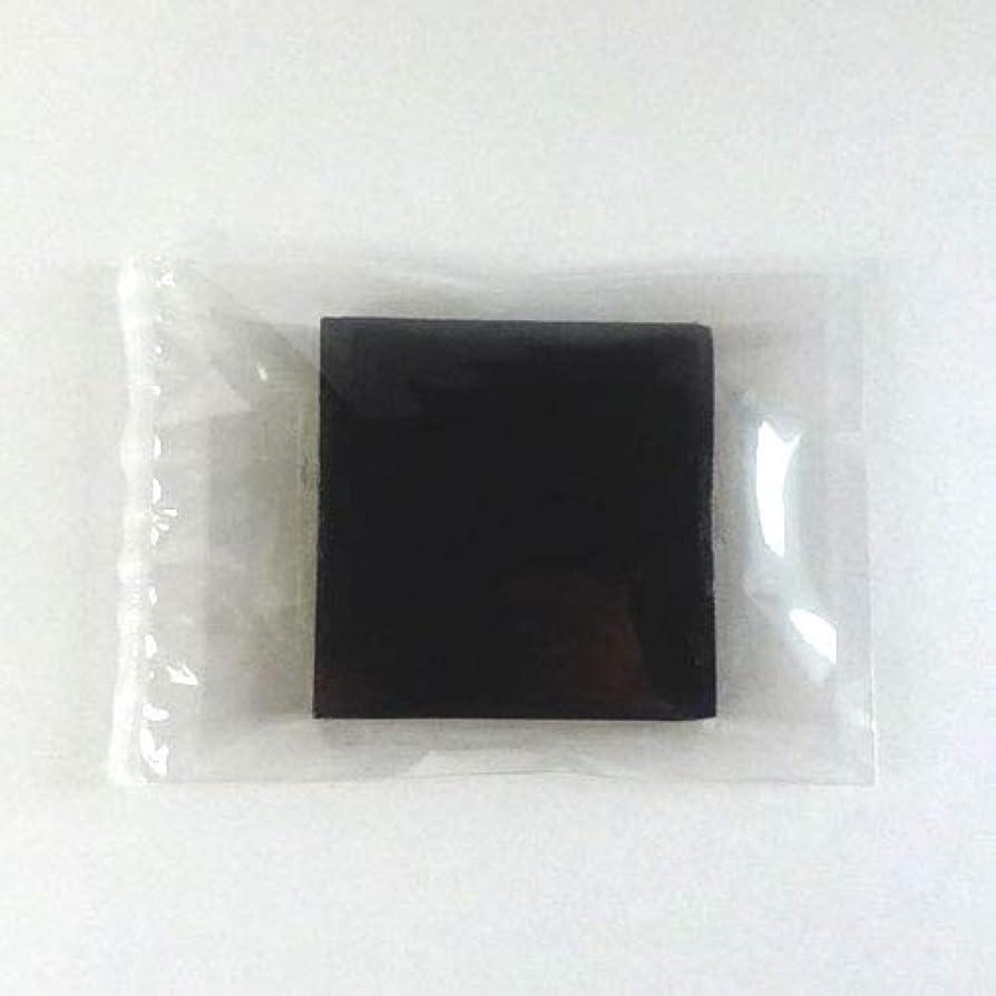連隊専制良心的グリセリンソープ MPソープ 色チッププ 黒(ブラック) 60g (30g x 2pc)