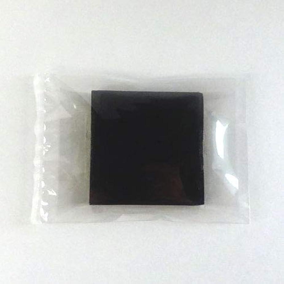 パプアニューギニア台無しに引き渡すグリセリンソープ MPソープ 色チップ 黒(ブラック) 120g(30g x 4pc)