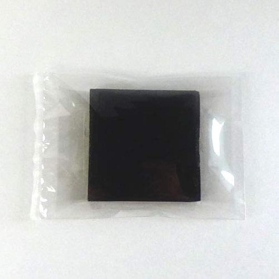 グリセリンソープ MPソープ 色チップ 黒(ブラック) 120g(30g x 4pc)