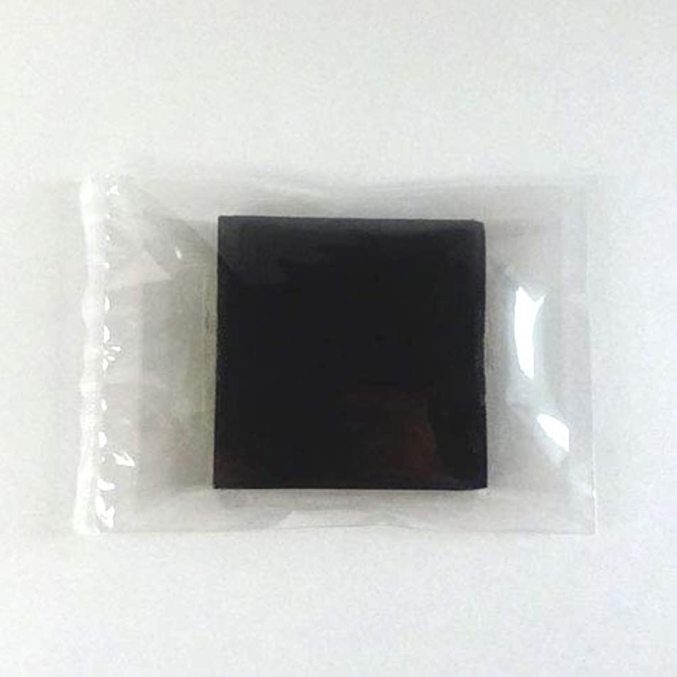 忘れっぽい容量郵便グリセリンソープ MPソープ 色チッププ 黒(ブラック) 60g (30g x 2pc)