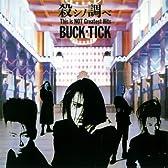 殺シノ調べ This is NOT Greatest Hits(紙ジャケット仕様)