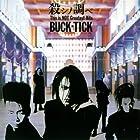 殺シノ調べ This is NOT Greatest Hits(紙ジャケット仕様)()