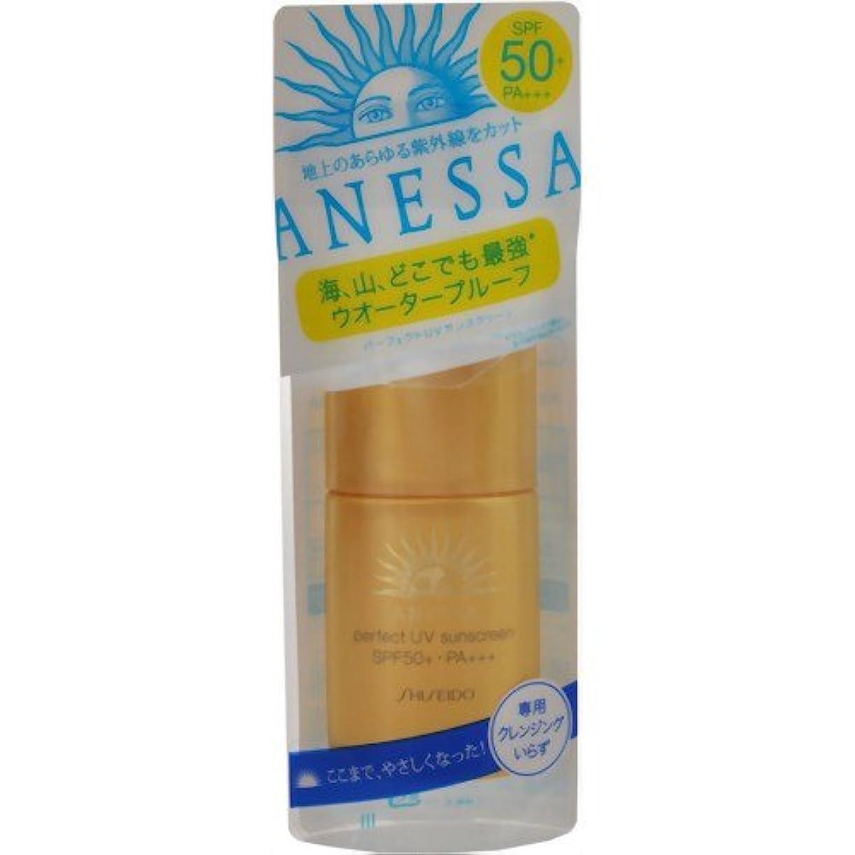 正当化するムス松の木アネッサ パーフェクトUV サンスクリーンA+N(ミニ) 25ml